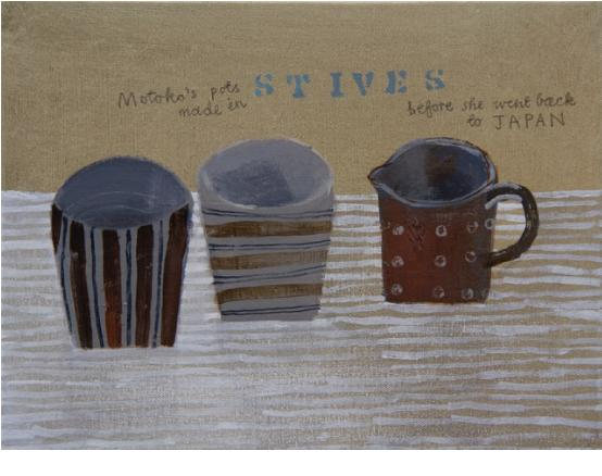 motoko's pots made in st ives
